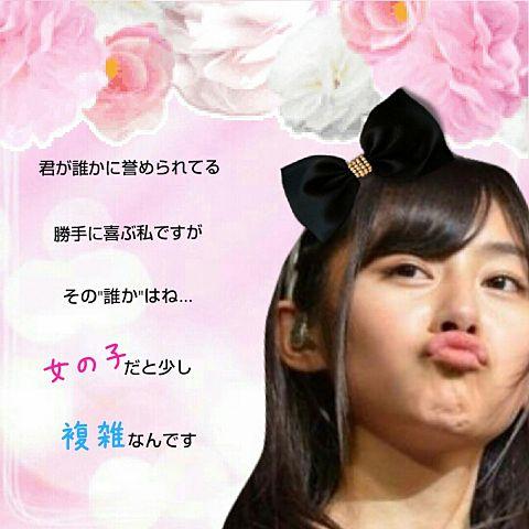鈴木裕乃の画像 p1_10