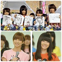 24時間テレビ×AKB48の画像(プリ画像)