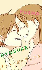 coolsuke、りーすけさんリクエストの画像(プリ画像)