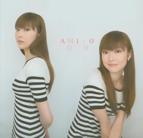 能登麻美子の画像 p1_2