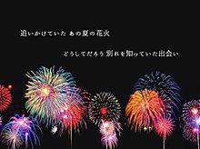 Dean Fujioka/sweet talkの画像(DEAN FUJIOKAに関連した画像)