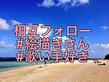 友達欲しい!!!の画像(プリ画像)