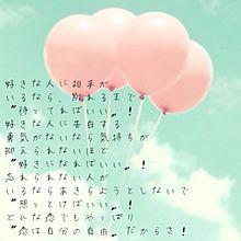 説明文GO♡の画像(ポエム恋愛好き大好きに関連した画像)