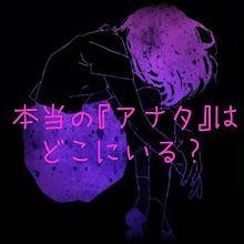 twilight∞night 歌詞画の画像(twilightに関連した画像)