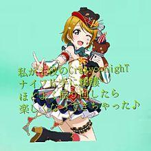 Bad∞End∞Night 歌詞画の画像(プリ画像)
