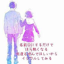 私が恋を知る日 歌詞画の画像(阿澄佳奈に関連した画像)