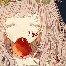 Miu様リクエストの画像(プリ画像)
