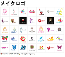 メイクロゴ - ブランドロゴデザイン - エステロゴの画像(ブランドロゴに関連した画像)