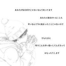 のーたいの画像(初デートに関連した画像)