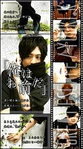 梶裕貴  ×  great escapeの画像(escapeに関連した画像)