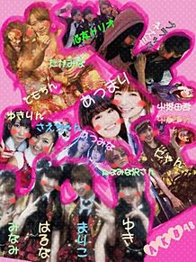 AKB48〜♪の画像(秋元才加に関連した画像)