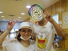 浜崎あゆみさんが熊本の被災地で炊き出しの画像(プリ画像)