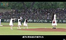 始球式 リング 貞子 おもしろ画像 プロ野球の画像(始球式に関連した画像)
