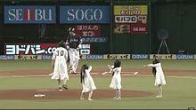 始球式 リング 貞子 おもしろ画像の画像(始球式に関連した画像)