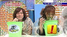小倉優子 おもしろ画像の画像(小倉優子に関連した画像)