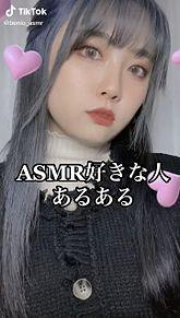 YouTuber ASMR屋さん プリ画像