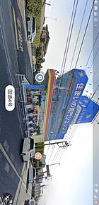 埼玉県春日部市緑町 プリ画像