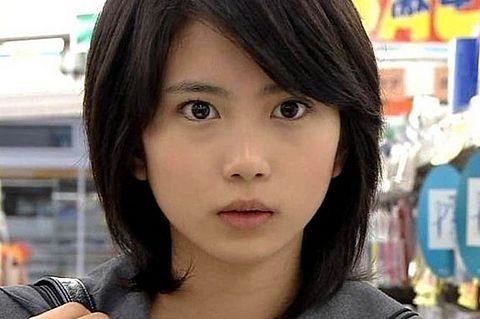志田未来 14才の母の画像 プリ画像