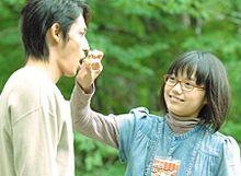 宮崎あおい 玉木宏 ただ、君を愛してるの画像(宮崎あおい ただ 君を愛してるに関連した画像)