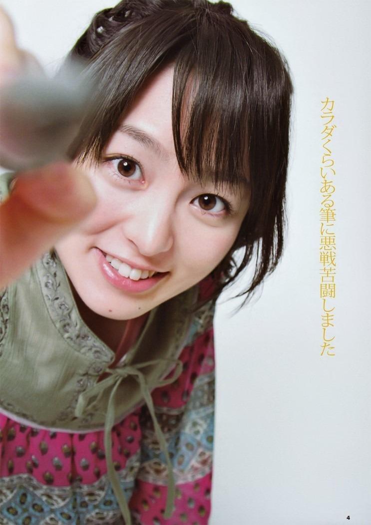 朝倉あきの画像 p1_40