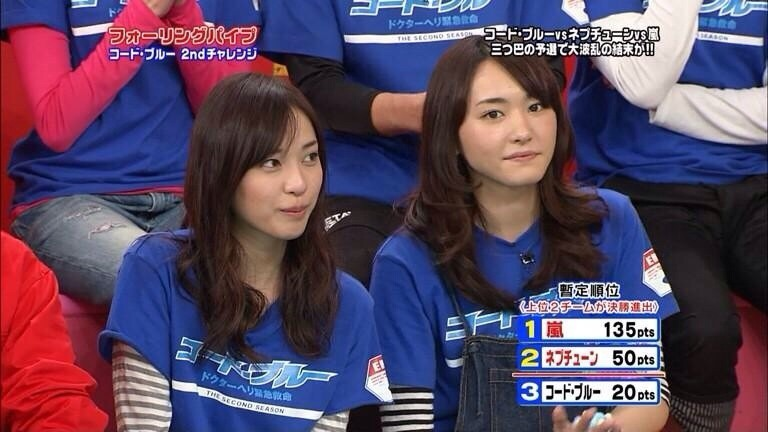 「戸田恵梨香 新垣結衣」の画像検索結果