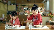 石井萌々果 室井滋 二段熟カレー CMの画像(室井滋に関連した画像)