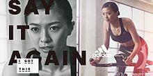 榮倉奈々 adidasの画像(プリ画像)