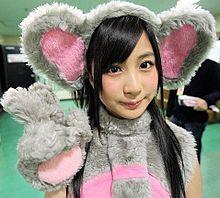 元AKB48 小野恵令奈の画像(プリ画像)