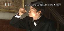 瀬戸康史 あさが来たの画像(プリ画像)