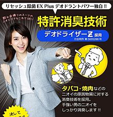 元AKB48 大島優子 リセッシュの画像(プリ画像)