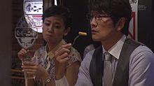 清水富美加 丸山智己 世界一難しい恋の画像(プリ画像)