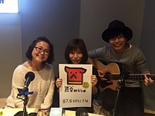 柴田淳 渋谷のラジオの画像(#柴田淳*片想いに関連した画像)