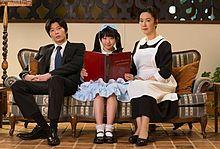 探偵少女アリサの事件簿の画像(名取裕子に関連した画像)