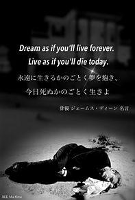 ジェームス・ディーン4の画像(海外男優に関連した画像)