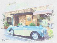 青い車の画像(自由が丘に関連した画像)