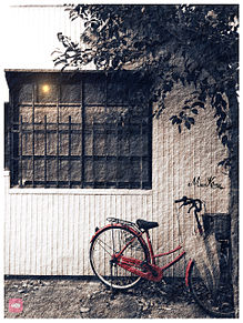 ある家…。の画像(プリ画像)