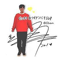 2PM / 自作画の画像(2PMに関連した画像)
