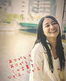 あやちょ 卒業の画像(和田彩花に関連した画像)