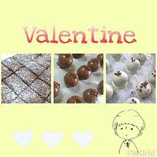 Valentineの画像(ボンボンショコラに関連した画像)