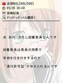 けんぷファーの画像(プリ画像)