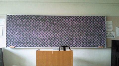 不可思議おもしろオモシロ学校落書きの画像 プリ画像
