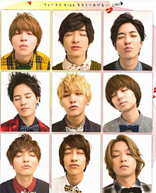 Hey!SayJUMP!♡Kissの画像(プリ画像)