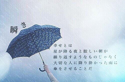 back number 瞬き 歌詞画[718730...