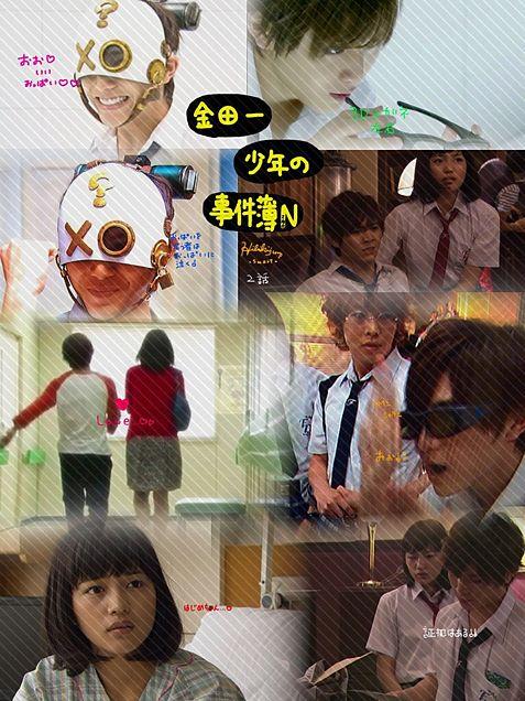 金田一少年の事件簿N2話の画像(プリ画像)