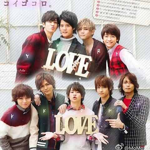 LOVE JUMP♡/加工の画像(プリ画像)