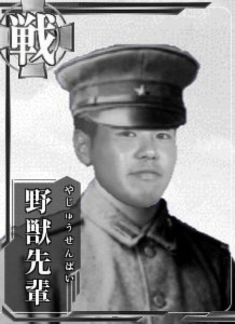 下北沢鎮守府の画像 プリ画像