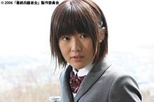 前田亜季の画像(最終兵器彼女に関連した画像)
