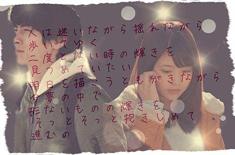 明日への手紙(保存→ポチorコメ)の画像(プリ画像)