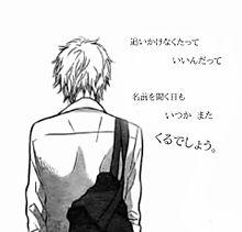 吉田、家出するってよ。の画像(プリ画像)