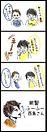 日高さん初牡蠣 プリ画像
